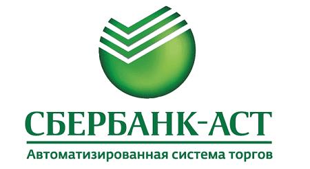 sberbank-ast.png