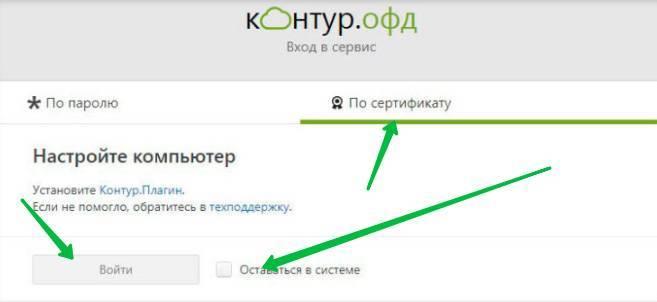 po-sertifikatu-2.jpg