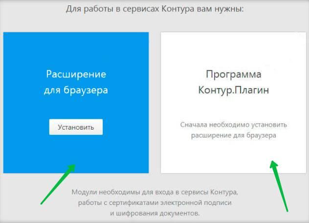 po-sertifikatu-1.jpg