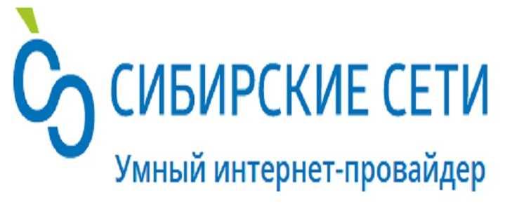 sibseti-7.jpg