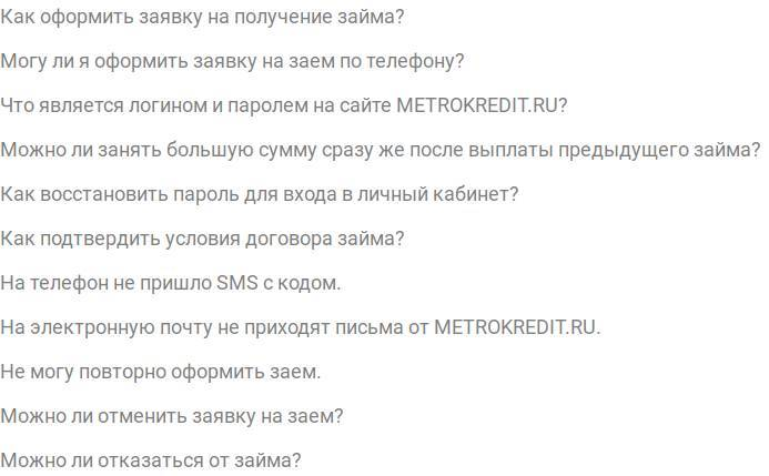 faq_oformlenie_zayavki_3.jpg