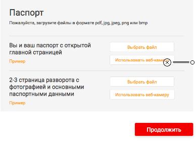 metrokredit-step-9.png