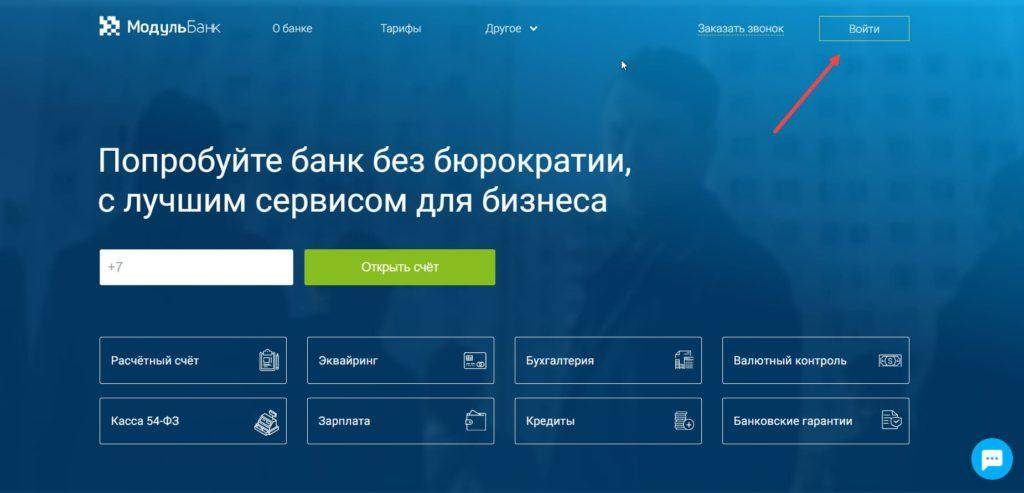 ofitcialnyi-sait-modulbank-1024x493.jpg