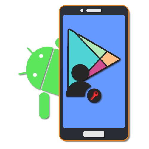 kak-vojti-v-plej-market-na-androide-2.png
