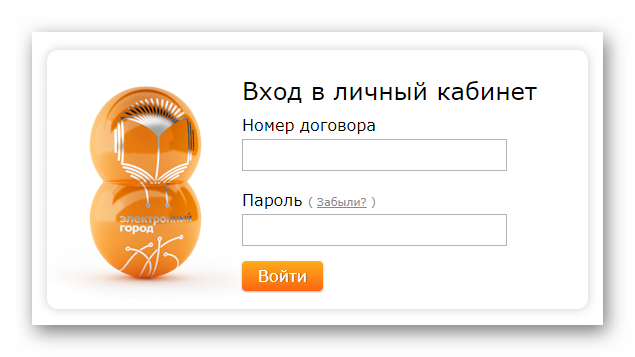 novotelekom-lichnyj-kabinet.png