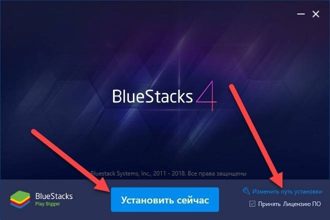 bluestacks.jpg
