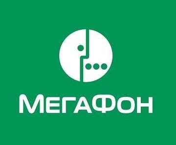 МегаФон-Личный-кабинет.jpg