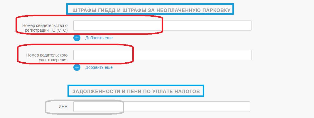 6-rayffayzen-onlayn-lichnyy-kabinet.png