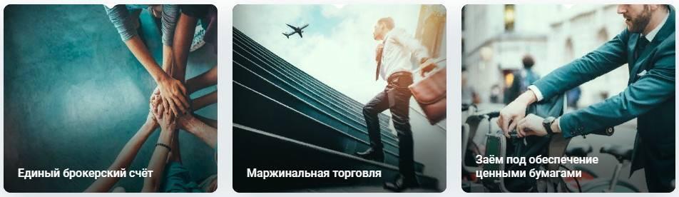 torgovye-servisy.jpg