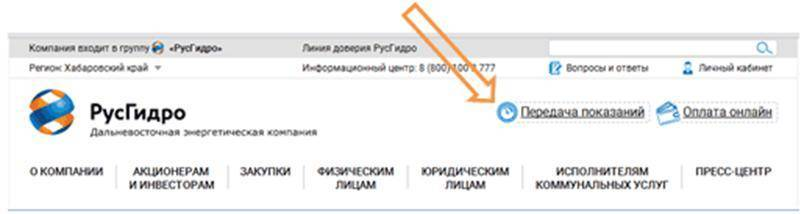 Novyj-risunok-1-3.png