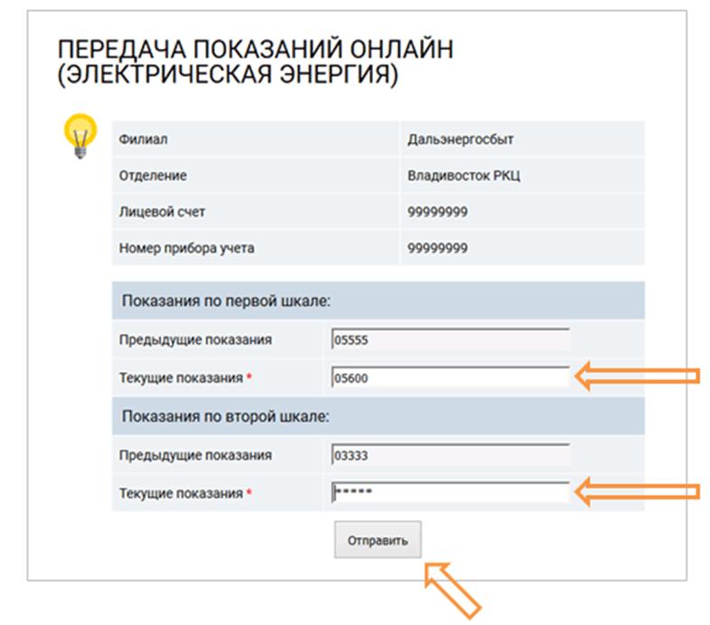Novyj-risunok-3-5.png