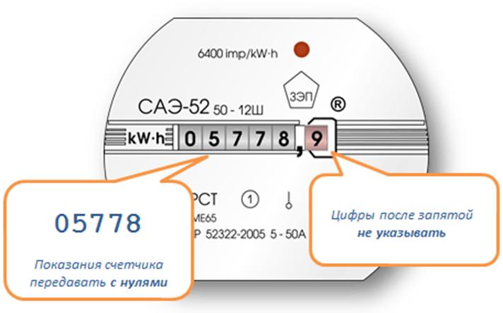 Novyj-risunok-4-2.png