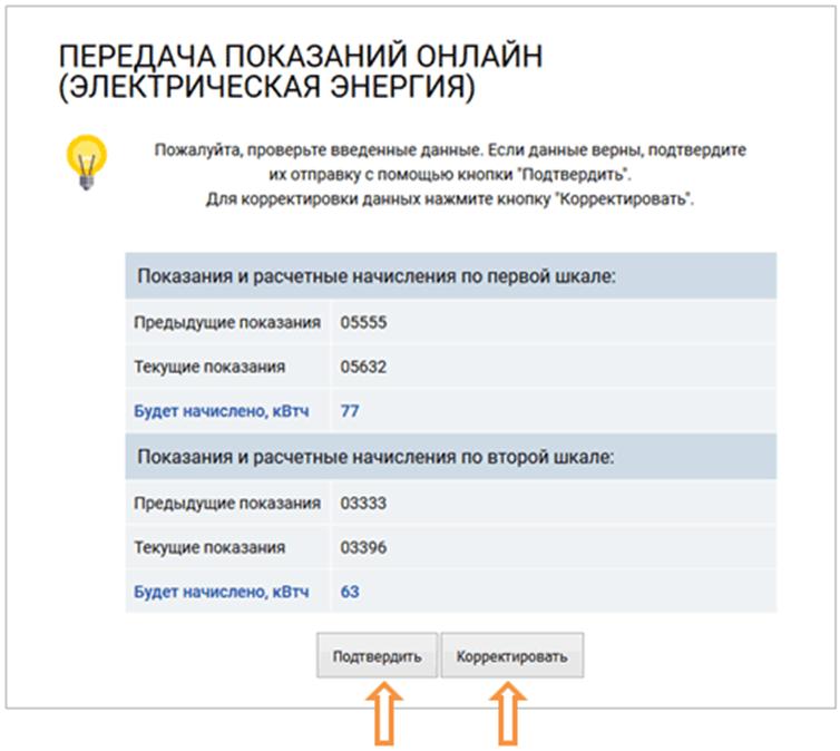 Novyj-risunok-5-2.png