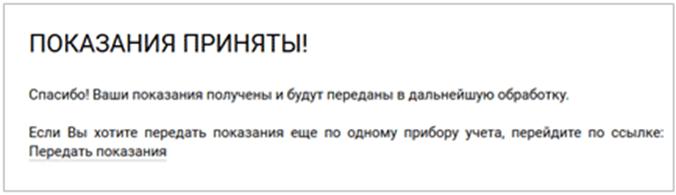 Novyj-risunok-6-3.png