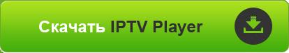 download_iptv.png