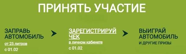 usloviya-1.jpg
