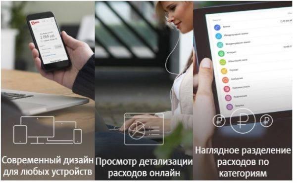 Screenshot_1(9)__600x371.jpg