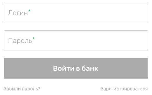 Bank-Rossijskij-kapital-vhod-v-lichnyj-kabinet.jpg