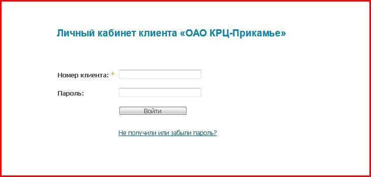 krc-prikame_2.jpg