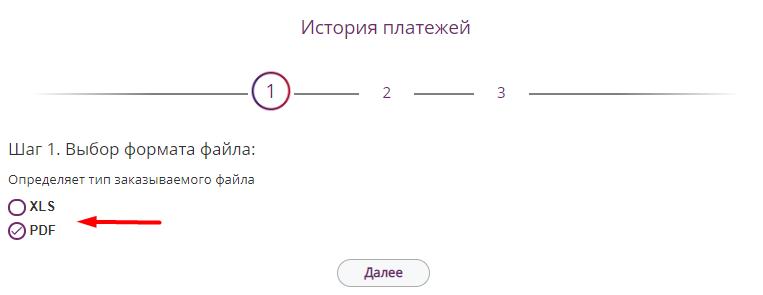 статистика3.png