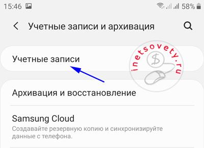 google-akk-mobile-2.png