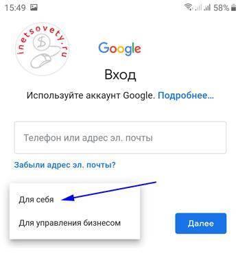 google-akk-mobile-5.png