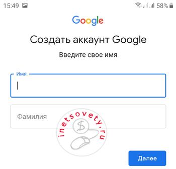 google-akk-mobile-6.png