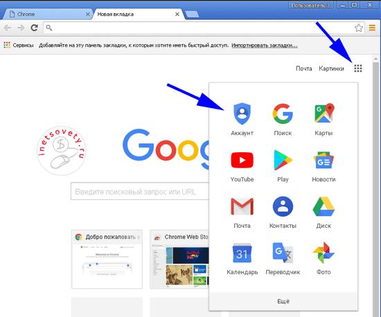 google-akk-pc-1.png