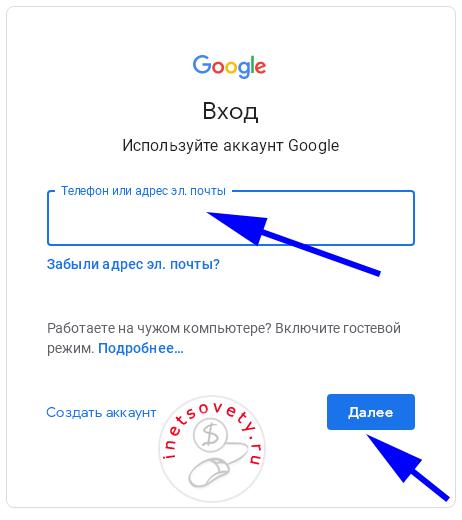 google-akk-pc-2.png