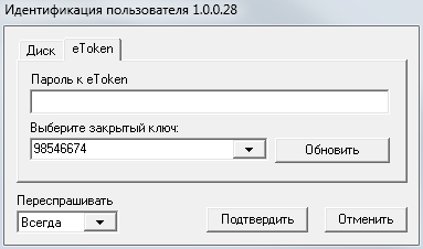 cyberplat_1_2.png