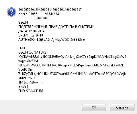 cyberplat_1_3.png