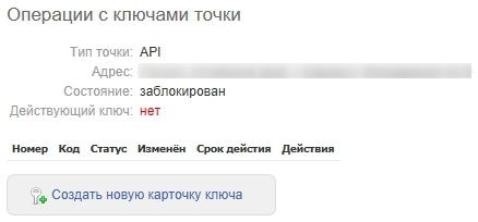 cyberplat_2_9.png