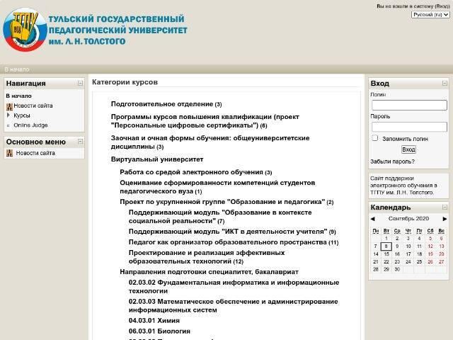 moodle.tsput.ru.jpg
