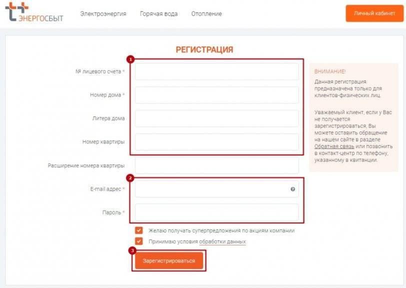 Registratsiya-v-LK-1024x727-812x576.jpg