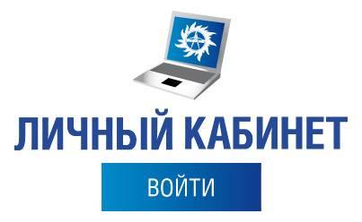 mrsk-sibir3.jpg