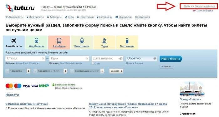 1522354766_tutu-ru-site.jpg