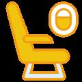 seat-e1534934105284.png