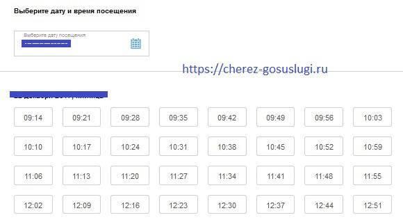 9 Дата и время.jpg