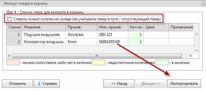 clip_image066.jpg
