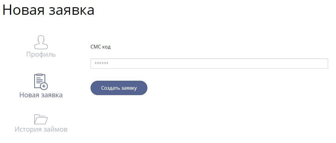 ccloan-step10.jpg