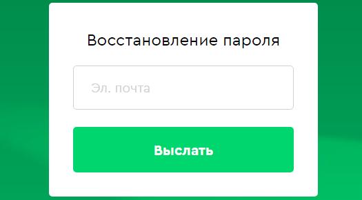 vosstanovlenie-parolya-8.png