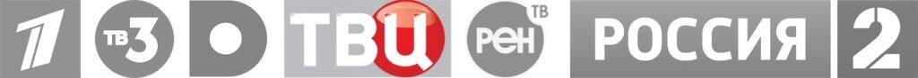 logos-1024x88.jpeg