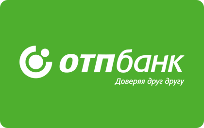 credit_otpbank.png