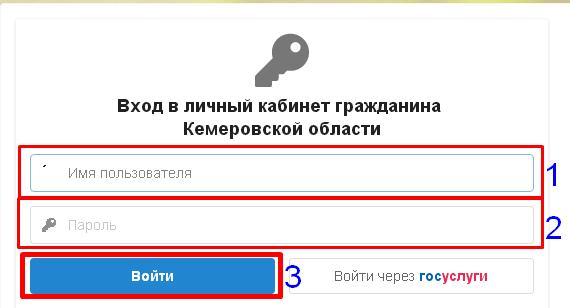 ruobr-r-8.png