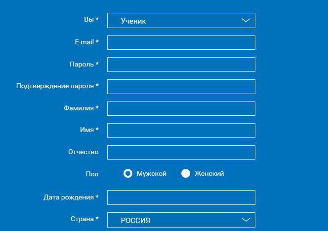 rossiyskaya-elektronnaya-shkola-2.png