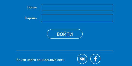 rossiyskaya-elektronnaya-shkola-3.png