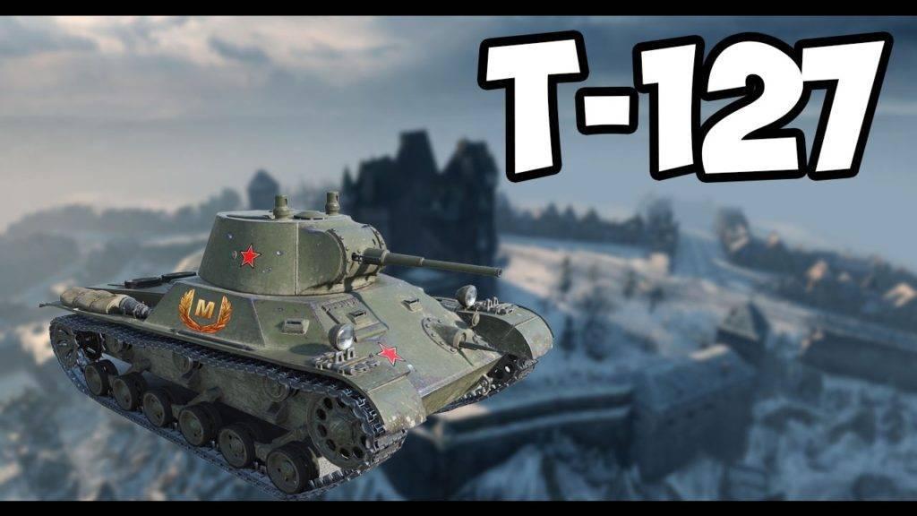 t-127-1024x576.jpg