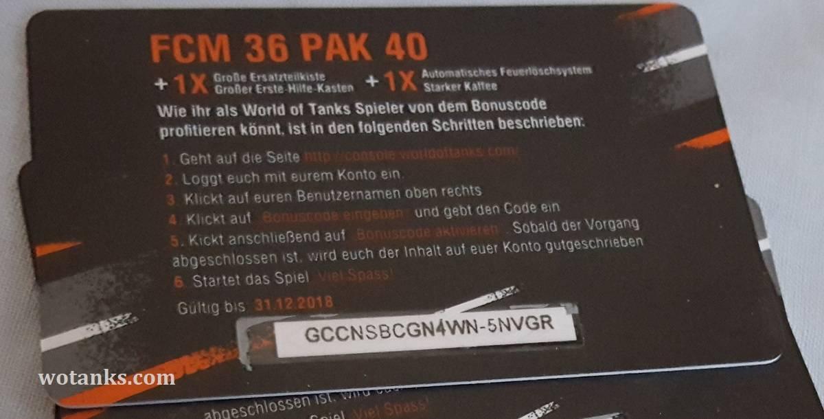 bonus-codes-for-worldoftanks.jpg