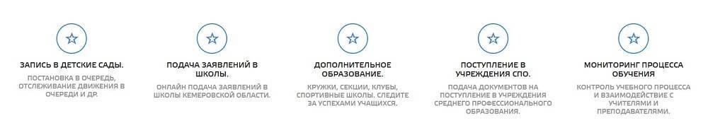 услуги-в-личном-кабинете.jpg