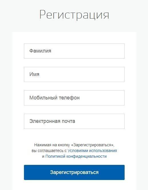 Регистрация-2.jpg